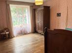 Vente Maison 4 pièces 97m² LANVALLAY - Photo 6