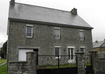 Vente Maison 7 pièces 122m² MERILLAC - Photo 1