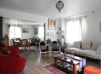 Vente Maison 6 pièces 164m² PLAINTEL - Photo 3
