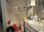 Vente Maison 7 pièces 120m² MERDRIGNAC - Photo 9