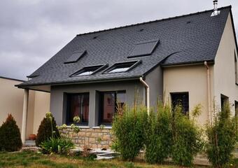 Vente Maison 6 pièces 140m² TREMEUR - Photo 1