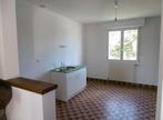 Vente Maison 8 pièces 130m² PLUMIEUX - Photo 6