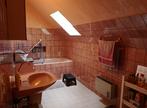 Vente Maison 6 pièces 110m² PLOREC SUR ARGUENON - Photo 17