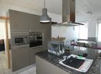 Vente Maison 5 pièces 78m² LANVALLAY - Photo 2