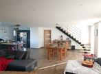 Vente Maison 5 pièces 169m² PLOUBALAY - Photo 2