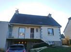 Vente Maison 6 pièces 96m² MERDRIGNAC - Photo 1