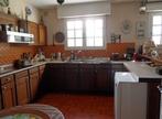 Vente Maison 7 pièces 200m² Carnac - Photo 6