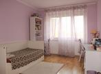 Vente Appartement 4 pièces 90m² SAINT BRIEUC - Photo 3