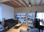 Vente Maison 7 pièces 135m² SAINT VRAN - Photo 3