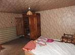 Vente Maison 4 pièces 84m² MERDRIGNAC - Photo 4