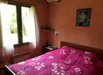Vente Maison 4 pièces 85m² LANVALLAY - Photo 4