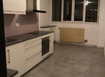 Vente Appartement 4 pièces 100m² DINAN - Photo 7
