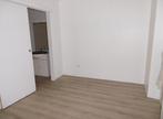 Vente Maison 2 pièces 45m² PLUMIEUX - Photo 4