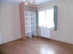Vente Maison 6 pièces 149m² TREVE - Photo 4
