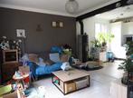 Vente Maison 6 pièces 79m² MERDRIGNAC - Photo 3
