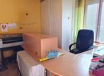 Vente Maison 5 pièces 140m² PLESTAN - Photo 5