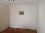 Vente Maison 5 pièces 75m² LE GOURAY - Photo 8