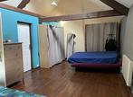 Vente Maison 4 pièces 210m² YVIGNAC LA TOUR - Photo 5