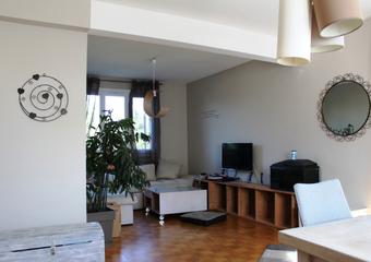 Vente Maison 6 pièces 110m² TREGUEUX - Photo 1