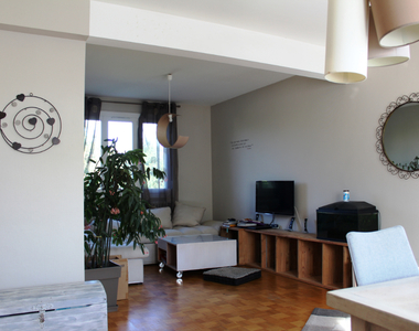 Vente Maison 6 pièces 110m² TREGUEUX - photo