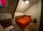 Vente Maison 5 pièces 90m² SEVIGNAC - Photo 7