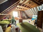 Vente Maison 5 pièces 120m² PLELAN LE PETIT - Photo 9