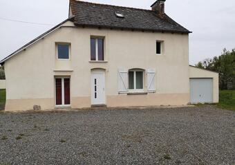 Vente Maison 5 pièces 110m² LANRELAS - Photo 1