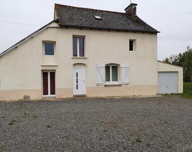 Vente Maison 5 pièces 110m² LANRELAS - photo