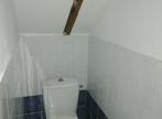 Vente Maison 5 pièces 70m² megrit - Photo 7