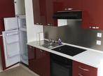 Vente Appartement 2 pièces 45m² SAINT BRIEUC - Photo 1