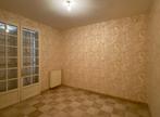 Vente Maison 9 pièces 190m² LANRELAS - Photo 8