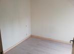 Vente Maison 4 pièces 63m² TREMEUR - Photo 7