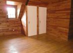 Vente Maison 8 pièces 163m² PLUMIEUX - Photo 8