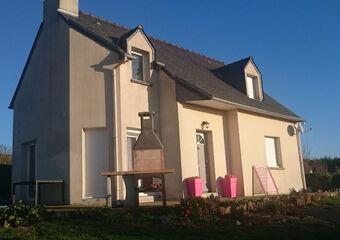 Vente Maison 6 pièces 88m² YVIGNAC LA TOUR - photo