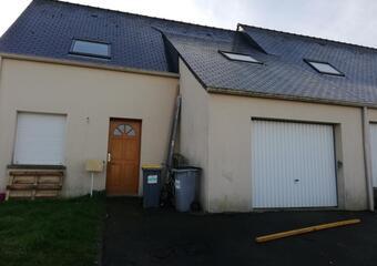 Vente Maison 5 pièces 77m² PLUMAUDAN - Photo 1