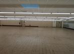 Vente Bureaux 1 250m² MATIGNON - Photo 4
