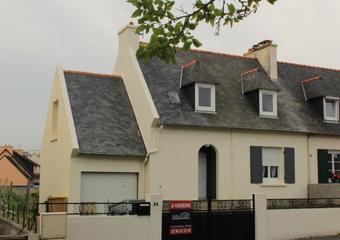 Vente Maison 3 pièces 70m² PLERIN - Photo 1