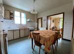Vente Maison 5 pièces 90m² YVIGNAC LA TOUR - Photo 7