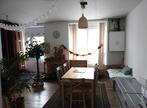 Vente Maison 8 pièces 184m² GOMENE - Photo 3