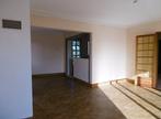 Vente Maison 8 pièces 135m² HEMONSTOIR - Photo 4