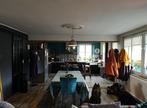 Vente Maison 6 pièces 140m² PLANCOET - Photo 2