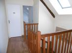 Vente Maison 6 pièces 109m² PLEMET - Photo 6