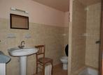 Vente Maison 3 pièces 54m² LANOUEE - Photo 6