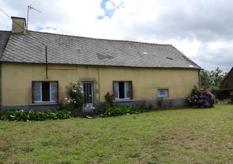 Vente Maison 4 pièces 60m² LANOUEE - Photo 1