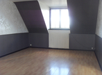 Vente Maison 7 pièces 150m² YFFINIAC - Photo 5