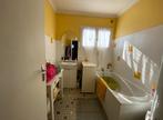Vente Maison 7 pièces 123m² BRUSVILY - Photo 7