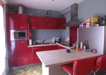 Vente Maison 4 pièces 90m² PLOUER SUR RANCE - Photo 1