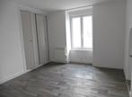 Vente Maison 6 pièces 120m² PLUMIEUX - Photo 5
