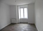 Vente Maison 6 pièces 120m² PLUMIEUX - Photo 11