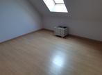 Vente Maison 7 pièces 92m² SEVIGNAC - Photo 8